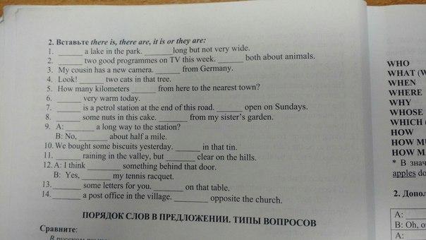 фото из альбома Федора Евлампиева №3