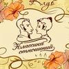 """Знакомства в Москве """"Классика Отношений"""""""