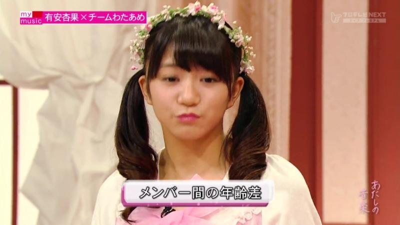 Momoka Ariyasu Team Wataame Atashi no Ongaku 10 Fuji Next 01 08 2015