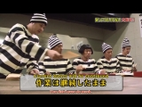 Gaki no Tsukai #SP (2014.12.31) - No-Laughing Prison Batsu Game (Part 2) (ENG SUBBED)