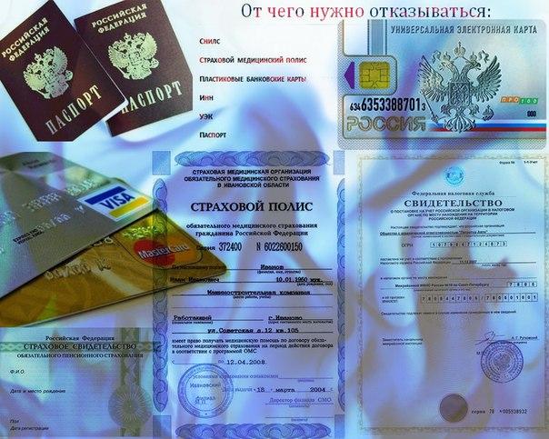 Visa Дербент купить