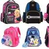 oksymku - Шкільні дитячі рюкзаки та жіночі сумки