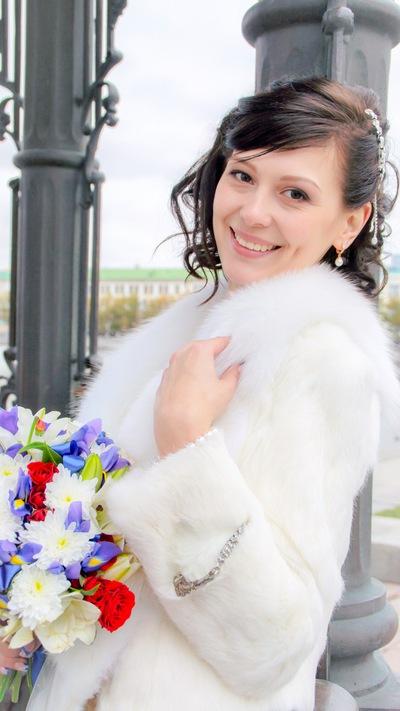 Любовь Иликбаева