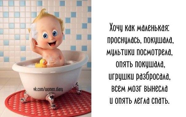 Лилёк Мазитова, Самара - фото №7