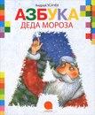 www.labirint.ru/books/371251/?p=7207