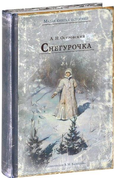 www.labirint.ru/books/428534/?p=7207