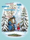 www.labirint.ru/books/414336/?p=7207