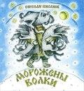 www.labirint.ru/books/423295/?p=7207