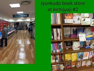 Книги Владимира Мегре на японском языке в крупнейших книжных магазинах Японии! http://www.anastasiajapan.com/product/65