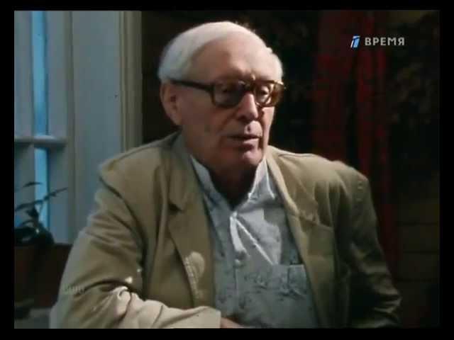 14 Михаил Ботвинник. Осень шахматиста (1990)