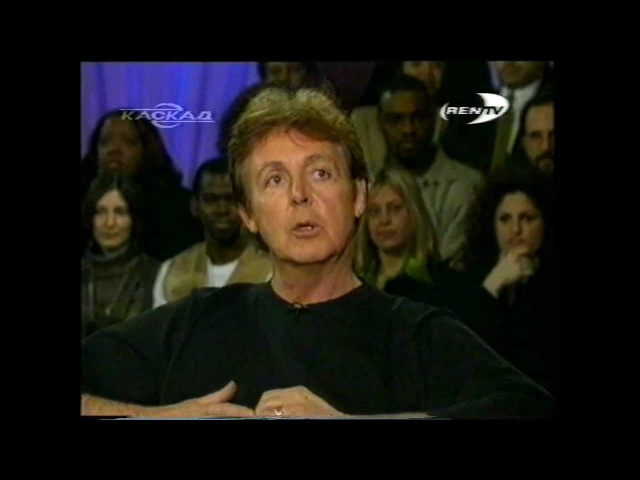 Пол Маккартни в Шоу Опры Уинфри/P.McCartney at The Oprah Winfrey Show,1997