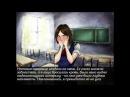 Tulpa: Imagination Games  Тульпа: Игры Воображения №7 Изнасилование...
