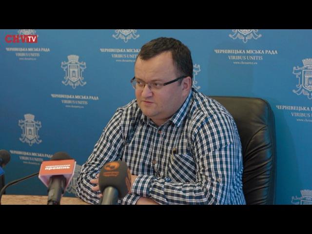Створення муніципальної поліції у Чернівцях беззмістовне О Каспрук