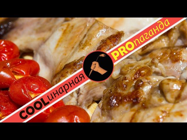 Маринад для шашлыка из курицы быстрый рецепт и для духовки и для мангала