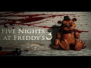 Five Nights At Freddys 3 (Мувик) 3ночь