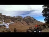 Syma X5C Drone, Mile High Flyer