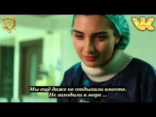 Монолог из 24 серии Грязные деньги и любовь / Monolog 24 bölüm Kara Para Aşk