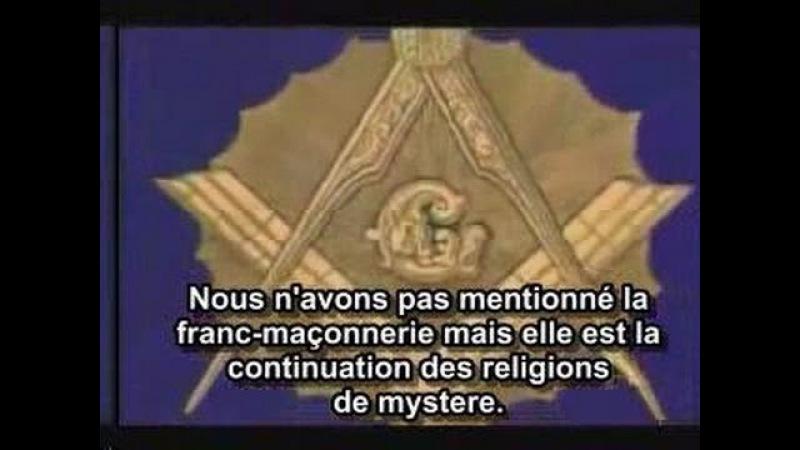La lignée de sang des Illuminati, 13 grandes familles de sorciers - Liens avec les Francs-Maçons