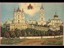 Фильм Почаевская Лавра 1 часть