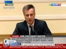 Наливайченко с Порошенко Выдумали Новый Блеф Снайперами На Майдане Руководил Помощник Путина