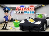 Police CAR WASH. Полицейская машина и АВТОМОЙКА.