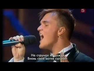 А.Панайотов и Л.Долина