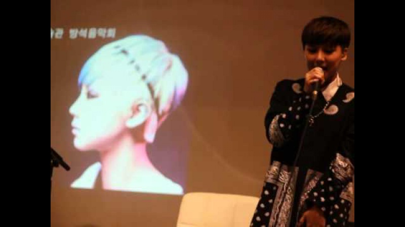 김보경(Kim bokyung) - 가슴이소리치는말 라이브