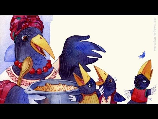 Сорока ворона кашу варила   Песенки для самых маленьких