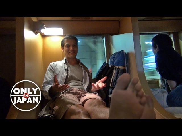 Japans Night Train The Sleeper Car Adventure 寝台列車サンライズ出雲 ★ ONLY in JAPAN 32