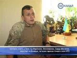Интервью о потерях на Саур-Могиле и уничтожение бригады российского спецназа