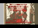 Kalafina - Red Moon | Romanji - Lyrics English - Thai sub