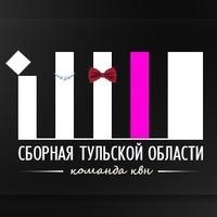 """Логотип Команда КВН """"Сборная Тульской области"""""""
