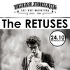 The RETUSES в Волгограде 24.10