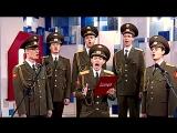 Хор русской армии - Skyfall - Live Утро на 5 Russian Army sings Skyfall Российские военные поют - 720x540