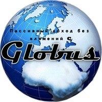 Глобус Мобайл Регистрация - фото 7