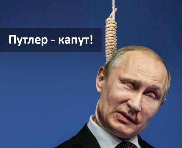 В графике Путина нет встречи ни с Папой Римским, ни с Обамой, - Песков - Цензор.НЕТ 2573