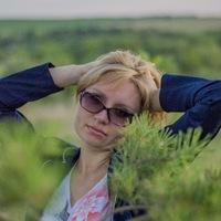 Татьяна Ходас