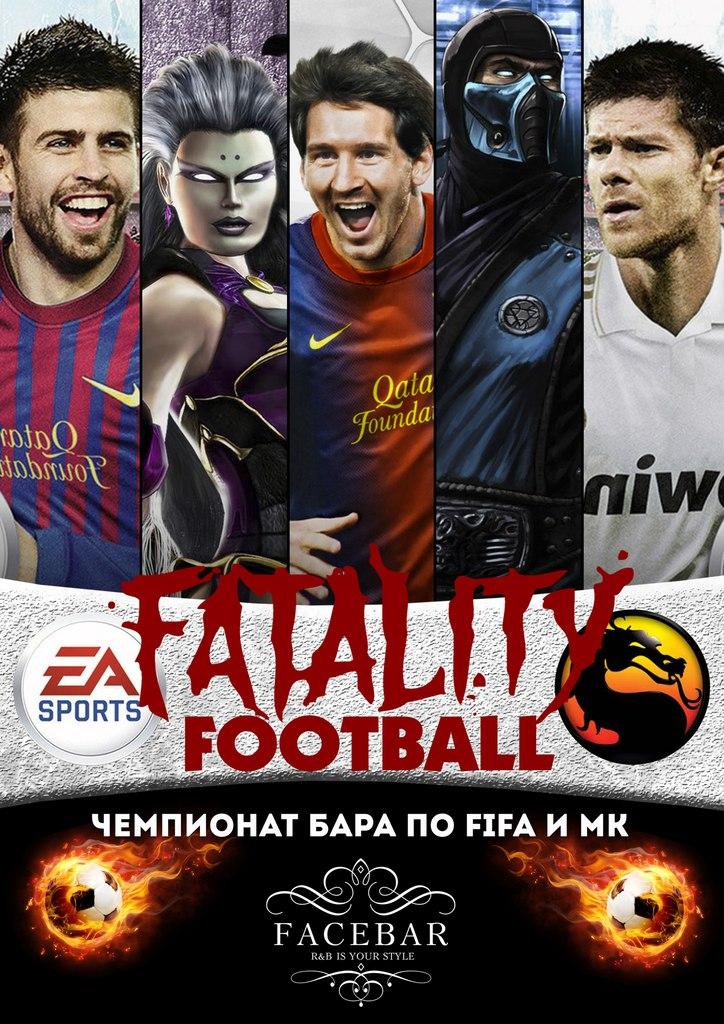 Афиша Хабаровск 27 ноября ТУРНИР FATALITY FOOTBALL@FACE BAR