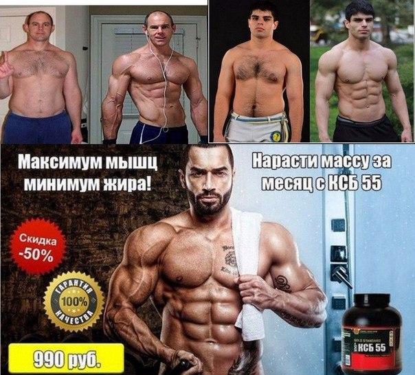 плюсы курса стероидов