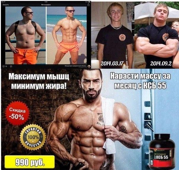 купить спортивное питание с доставкой по россии почтой
