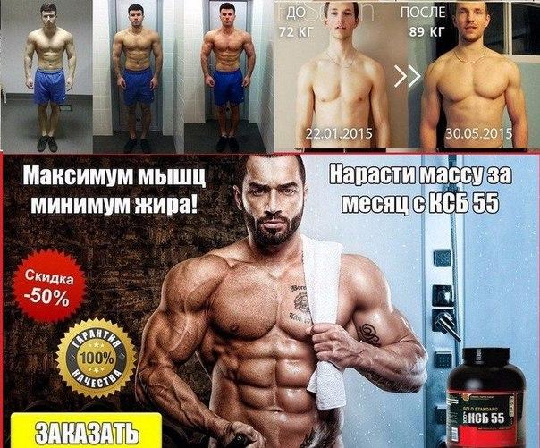 Где купить стероиды в москве без предоплаты анаболики стероиды разводить с молоком