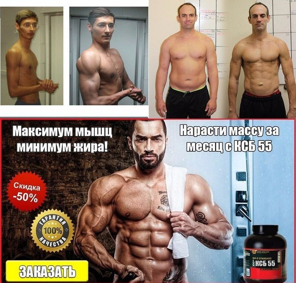 какие стероиды можно принимать после 40 лет