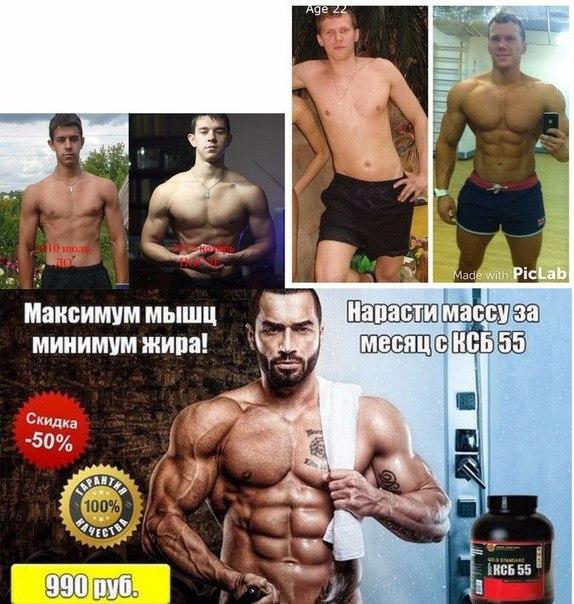 какие стероиды лучше употреблять для бойцов смешоных единаборств