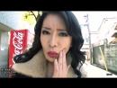 Rei Kitajima [Japan, Asian, All Sex]