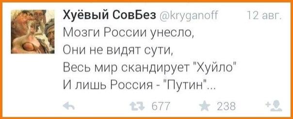 Губернатором Киевщины стал Шандра - Цензор.НЕТ 9322