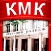 Кіровоградський медичний коледж ім. Є.Й.Мухіна