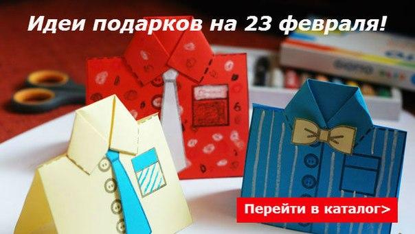 Открытка для мальчика из бумаги