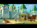 Три богатыря и Шамаханская царица-трейлер