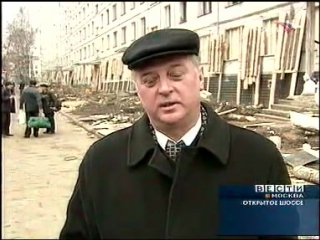 staroetv.su | Вести-Москва (Россия, 4.12.2006) Фенольные дома