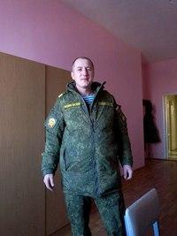 Николай Рябухин, Кара-Куль